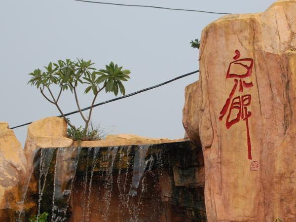 """珠海东澳岛三日游仿佛""""走人家"""" 澳门青州 一个人的旅行———旅行的"""