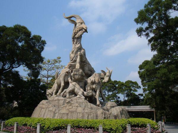 五羊雕塑(30分钟)