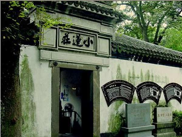 西塘大门设计图