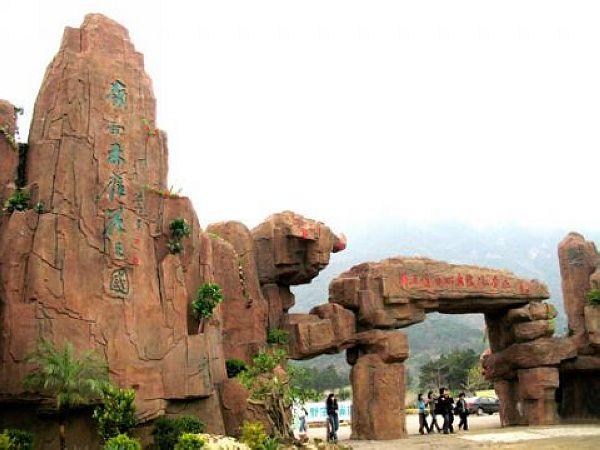 """参观牛鱼嘴原始生态风景区位于广东省清远市 风景以""""岭南第一溪""""景点"""