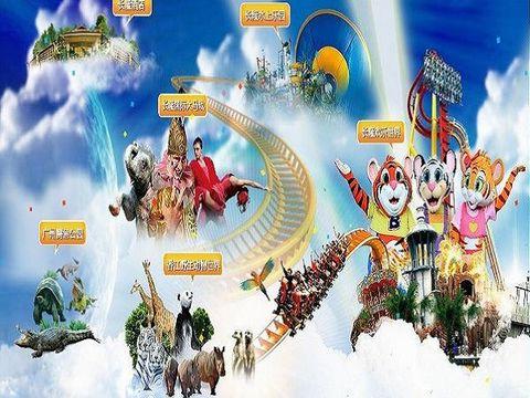 长隆主题乐园欢乐世界或野生动物园二选一电子票游>