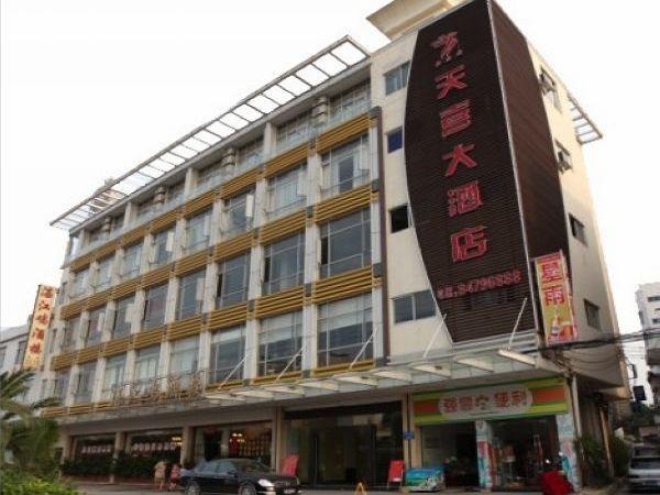 长隆欢乐世界-香江野生动物园自助2日>含一晚酒店