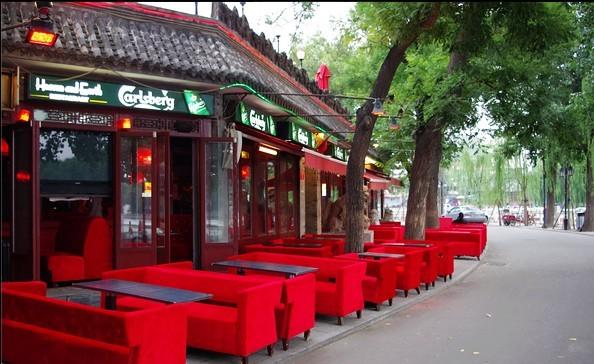 ——后海酒吧街; 苏州出发_ 北京八达岭长城-鼓楼-什刹海后海-南锣鼓