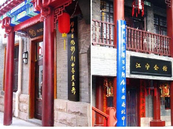 劈柴院:劈柴院位于青岛市南区中山路商业圈
