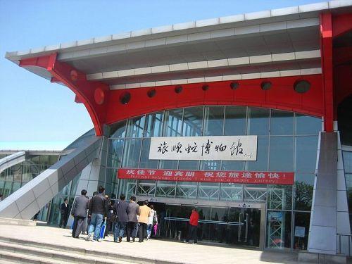 蛇博物馆 蛇岛博物馆位于风景区旅顺太阳沟友谊路西端,建筑占地4000