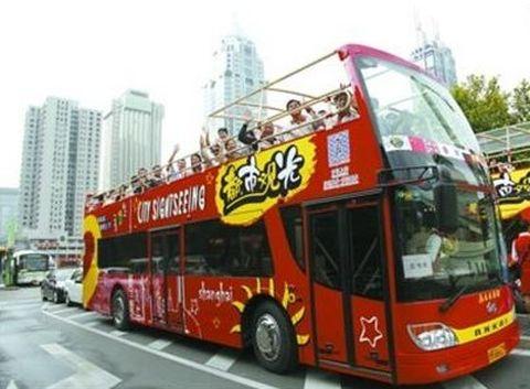 上海都市观光巴士1日游>套餐a,含2点门票