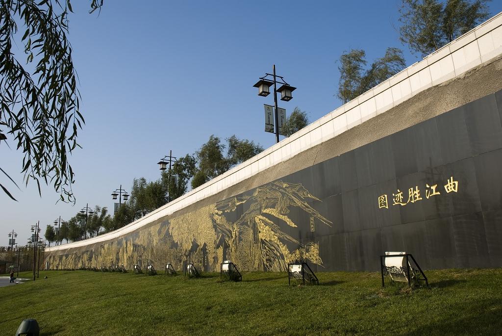曲江池遗址公园