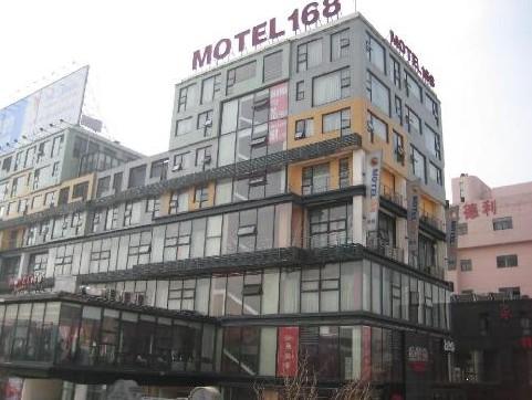 (15)  长隆野生动物园   住宿酒店二       莫泰168(无锡)火车站店