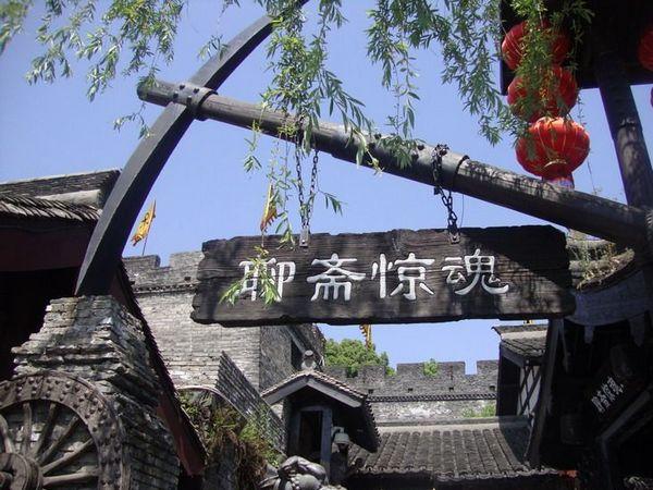 杭州西湖-宋城-极地海洋馆2日游>仅此1班,船游西湖