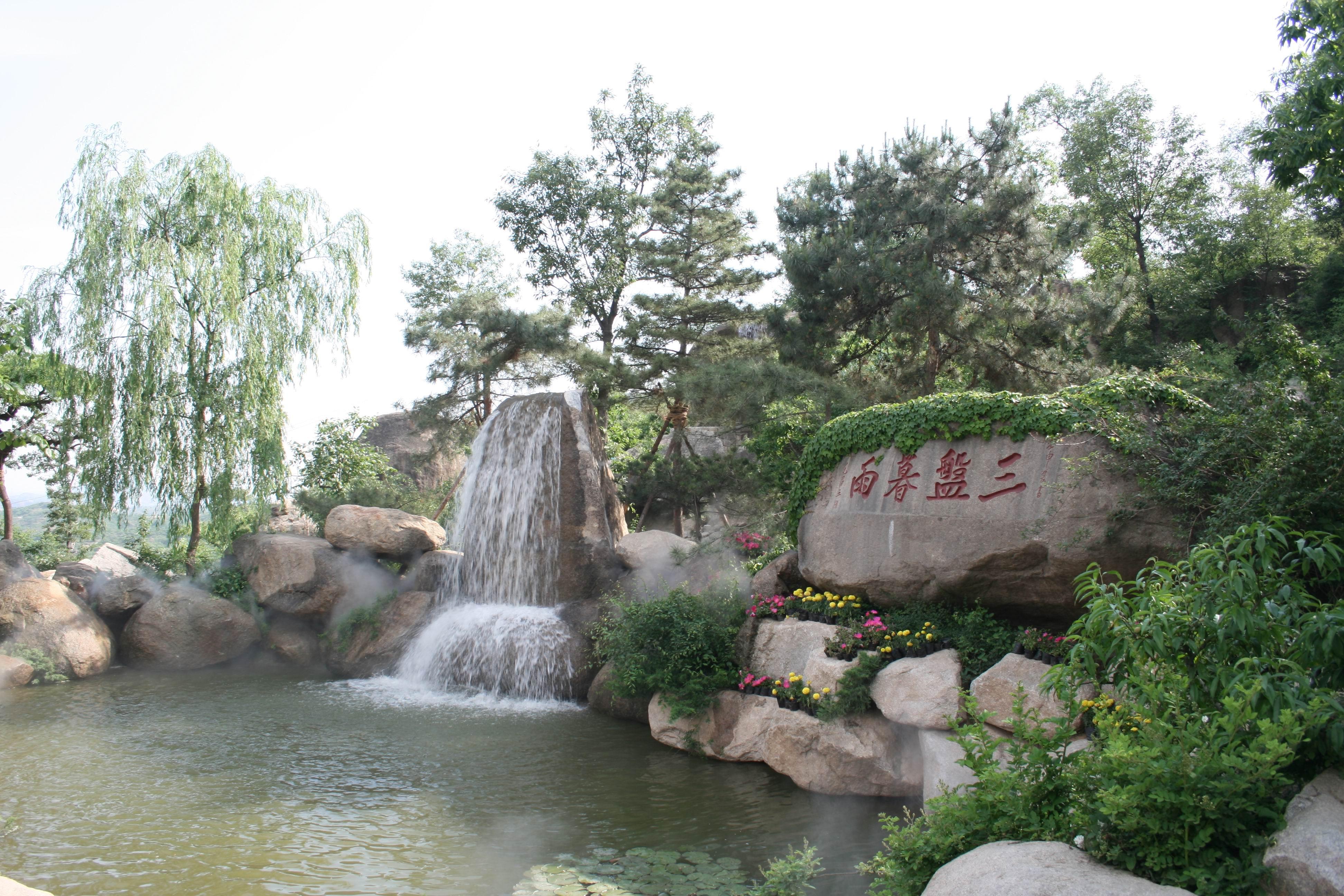 其山势雄伟,景色宜人,已辟为盘山风景区,与黄山,泰山,西湖等名胜齐名.