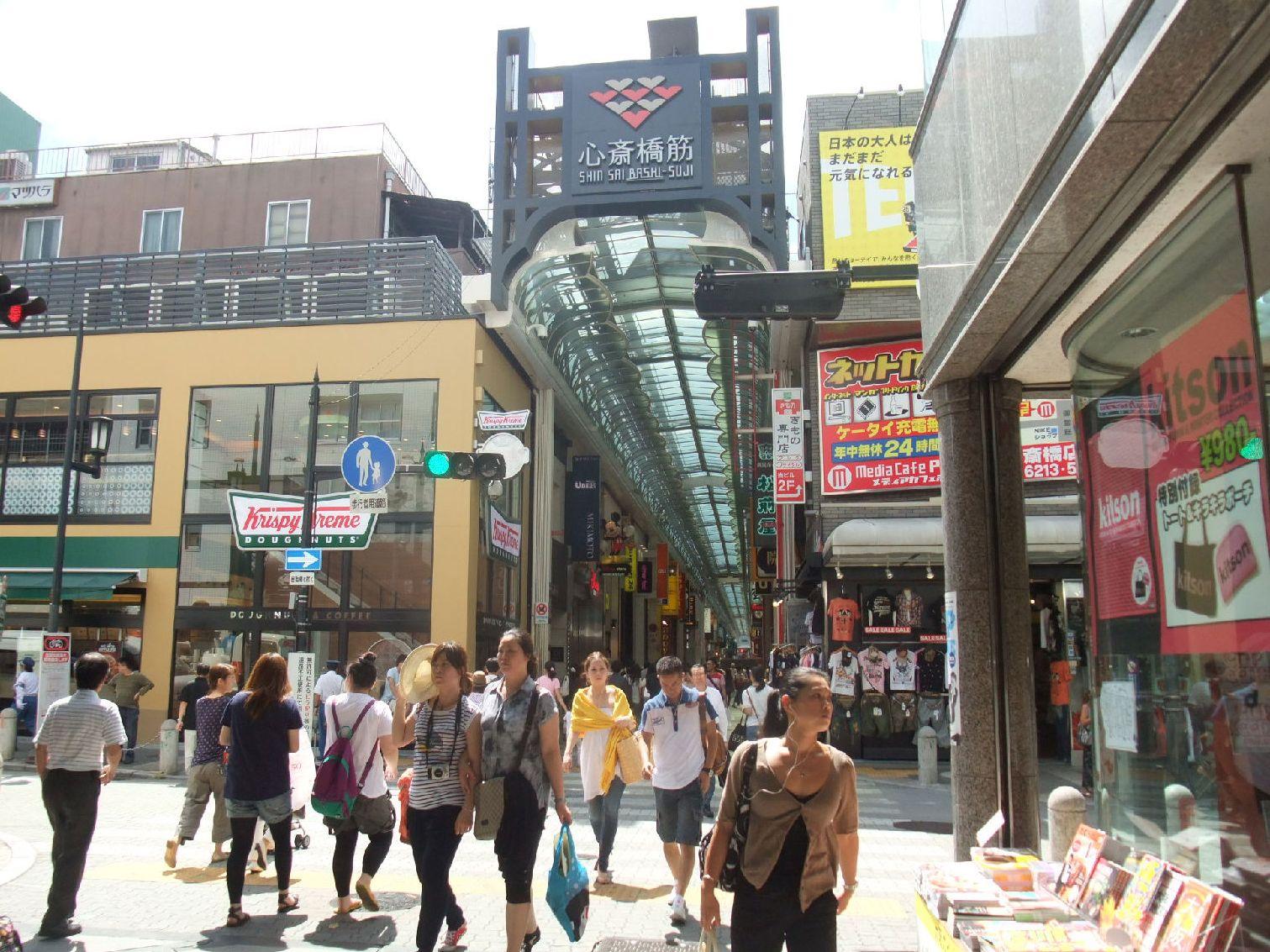心斋桥购物街 东京旅游攻略