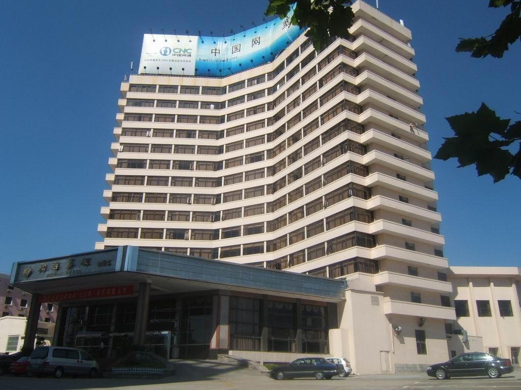 升级:青岛四星参考酒店:北海宾馆