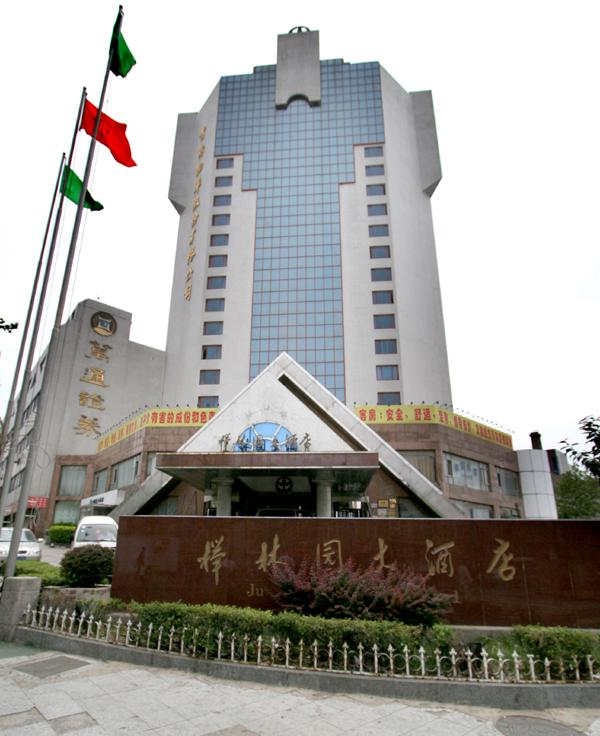 青岛三星参考酒店:青岛利客来大酒店,文华国际酒店,体育之家大酒店或