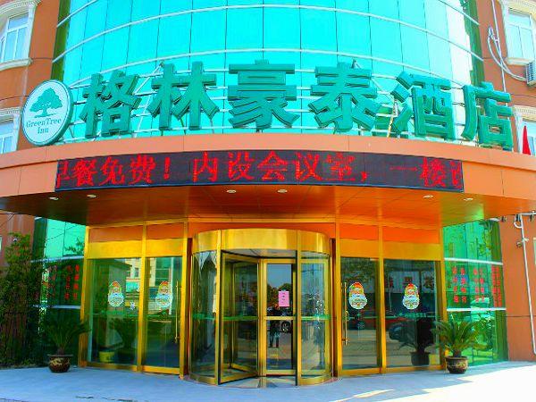 溱湖湿地公园-凤凰温泉2日游>宿商务酒店