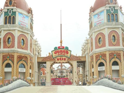 常州恐龙园 恐龙谷温泉自驾2日游 宿常州锦海国际大酒店
