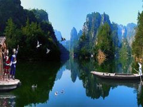 壁纸 风景 山水 桌面 480_360