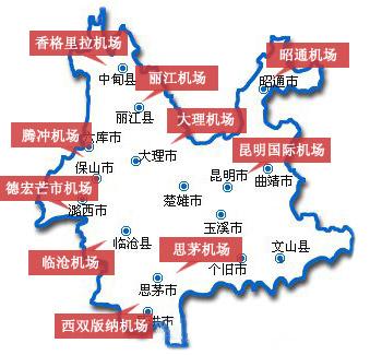 昆明市地图全图高清版