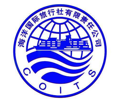 海洋国际旅行社有限责任公司北京东大桥门市部